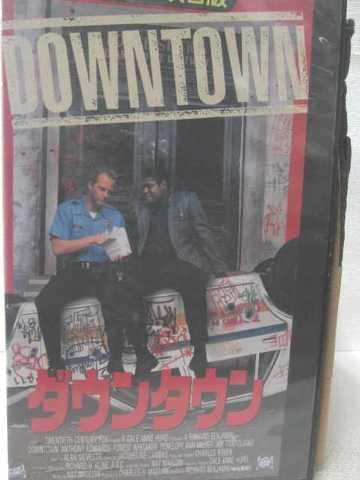 r2_05960 【中古】【VHSビデオ】ダウンタウン [VHS] [VHS] [1992]