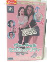 r2_06040 【中古】【VHSビデオ】バーチャル・セクシュアリティ【字幕版】 [VHS] [VHS] [2000]