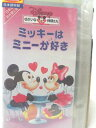 r2_06083 【中古】【VHSビデオ】Disneyゆかいな仲間たち ミッキーはミニーが好き【日本語吹替版】 [VHS] [VHS] [1997]