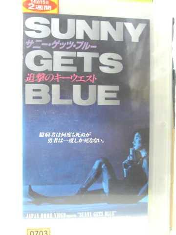 r2_06131 【中古】【VHSビデオ】SUNNY GETS BLUE〜追撃のキ [VHS] [VHS] [1991]