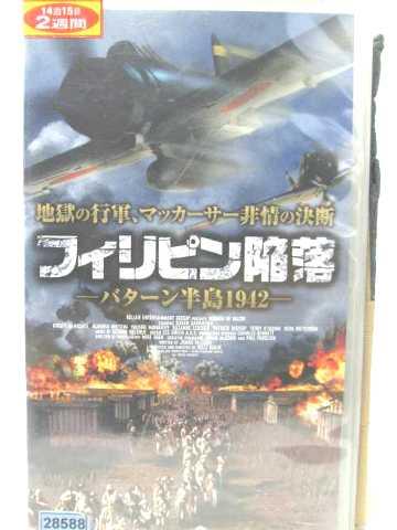 r2_06408 【中古】【VHSビデオ】フィリ...の商品画像