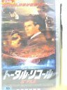 r2_06519 【中古】【VHSビデオ】トータル・リコール 5TH FILE【日本語吹替版】 [VHS] [VHS] [2000]
