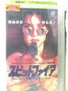 r2_06554 【中古】【VHSビデオ】スピットファイヤー [VHS] [VHS] [1995]