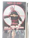 乐天商城 - r2_07061【中古】【VHSビデオ】Mr.マグー【字幕版】