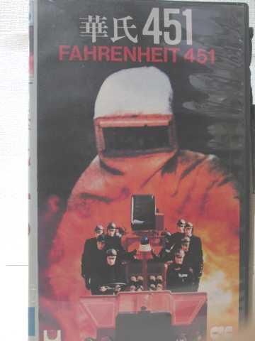 r2_07429 【中古】【VHSビデオ】華氏451 [VHS] [VHS] [1986]