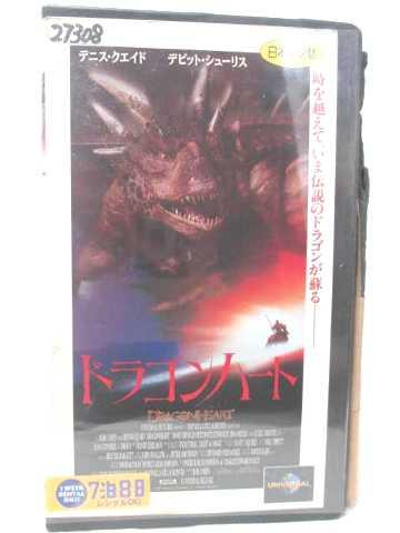 r2_07536 【中古】【VHSビデオ】ドラゴンハート【日本語吹替版】 [VHS] [VHS] [1997]