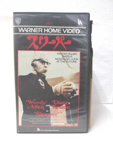r2_08028 【中古】【VHSビデオ】スリーパー [VHS] [VHS] [1986]