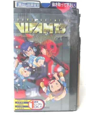 r2_08816 【中古】【VHSビデオ】銀河漂流バイファム13 Vol.2 [VHS] [VHS] [1998]