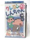 r2_08853 【中古】【VHSビデオ】クレヨンしんちゃんスペシャル 8 [VHS] [VHS] [2003]