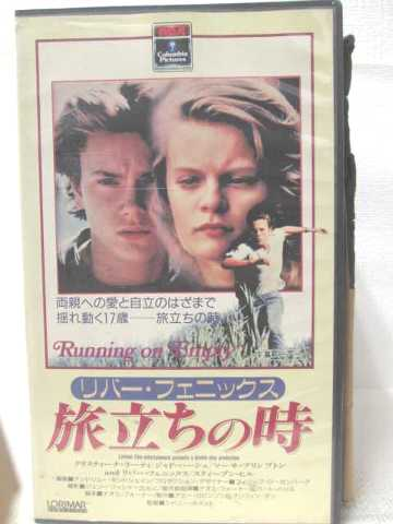 r2_09204 【中古】【VHSビデオ】旅立ちの時 [VHS] [VHS] [1989]