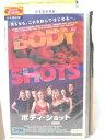 r2_09280 【中古】【VHSビデオ】ボディ・ショット【日本語吹替版】 [VHS] [VHS] [2001]
