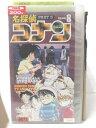 r2_09902 【中古】【VHSビデオ】名探偵コナン PART5(8) [VHS] [VHS] [1999]