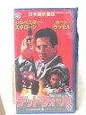 r2_10204 【中古】【VHSビデオ】デッドフォール(吹替版) [VHS] [VHS] [1990]