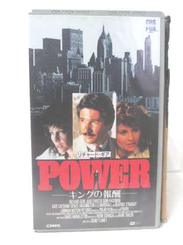 r2_10734 【中古】【VHSビデオ】キングの報酬 [VHS] [VHS] [1988]