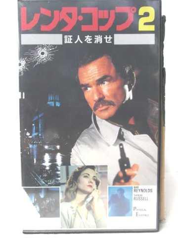 r2_10956 【中古】【VHSビデオ】レンタ...の商品画像