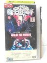 樂天商城 - r2_10999 【中古】【VHSビデオ】新・宇宙戦争2 [VHS] [VHS] [1989]