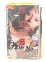 r2_11424 【中古】【VHSビデオ】東京伝説~蠢く街の狂気~ [VHS] [VHS] [2005]