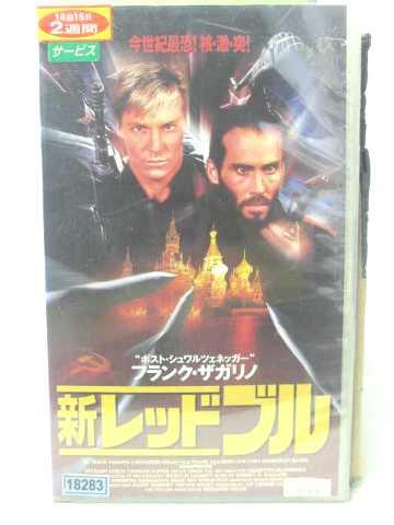 r2_11723 【中古】【VHSビデオ】新レッドブル【字幕版】 [VHS] [VHS] [1998]