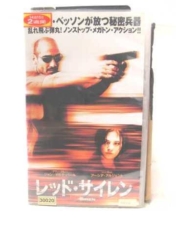 r2_12167 【中古】【VHSビデオ】レッド・サイレン【字幕版】 [VHS] [VHS] [2004]