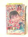r2_13950 【中古】【VHSビデオ】燃えよピンポン [VHS] [VHS] [1999]