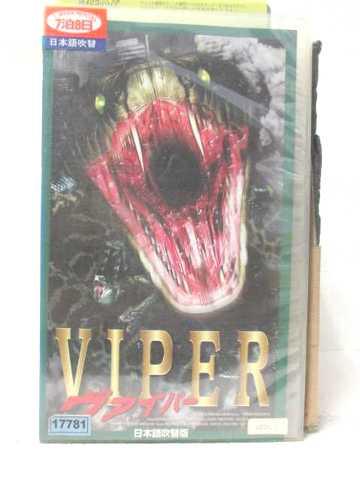 r2_14151 【中古】【VHSビデオ】VIPER ヴァイパー【日本語吹替版】 [VHS] [VHS] [2002]