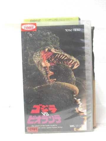 r2_14950 【中古】【VHSビデオ】ゴジラ...の商品画像