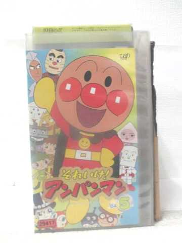 r2_15791 【中古】【VHSビデオ】それいけ!アンパンマン'04(5) [VHS] [VHS] [2004]