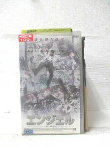 r2_15845 【中古】【VHSビデオ】エンジェル [VHS] [VHS] [2002]