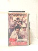 r2_15940 【中古】【VHSビデオ】熱血!二代目商店街 [VHS] [VHS] [1999]