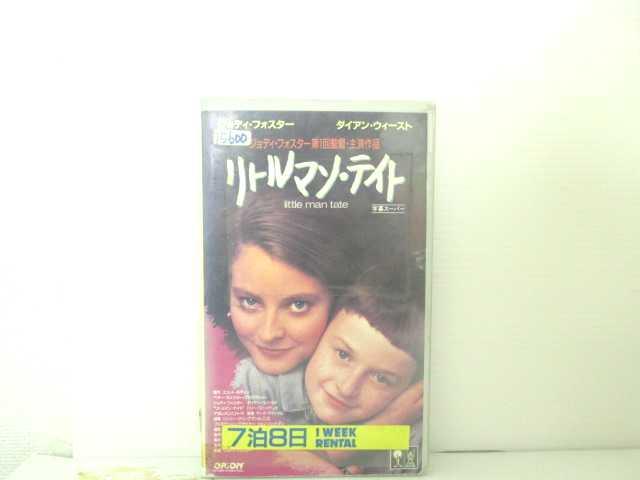 r2_16143 【中古】【VHSビデオ】リトルマン・テイト(字幕スーパー版) [VHS] [VHS] [1993]