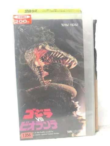 r2_16196 【中古】【VHSビデオ】ゴジラ対ビオランテ [VHS] [VHS] [1991]