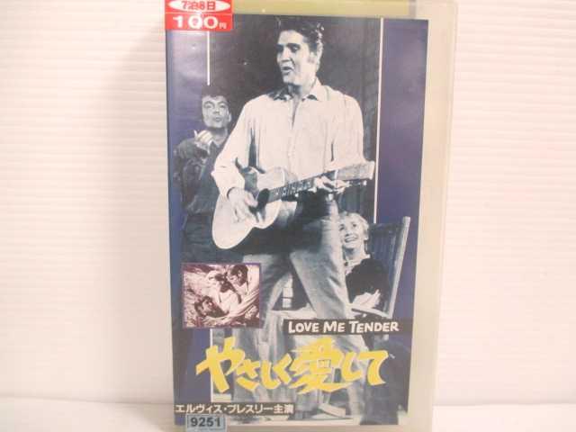 r2_17276 【中古】【VHSビデオ】やさしく愛して [VHS] [VHS] [1988]