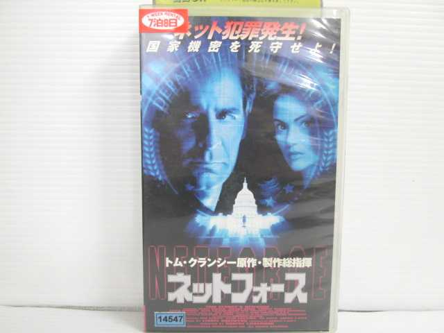r2_17404 【中古】【VHSビデオ】ネットフォース【字幕版】 [VHS] [VHS] [1999]