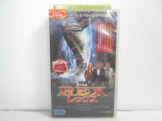 r2_17464 【中古】【VHSビデオ】レックス REX [VHS] [VHS] [2005]