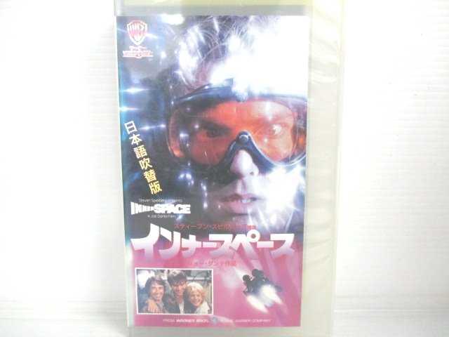 r2_18960 【中古】【VHSビデオ】インナースペース【日本語吹替版】 [VHS] [VHS] [1992]