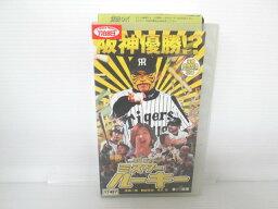 r2_19807 【中古】【VHSビデオ】ミスタールーキー[VHS](2002)◆<strong>長嶋一茂</strong>/鶴田真由/橋爪功 [VHS] [2002]