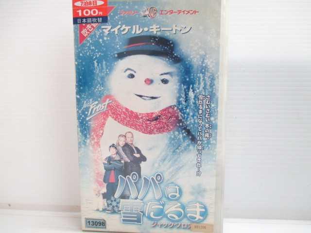 r2_20010 【中古】【VHSビデオ】ジャック・フロスト(吹) [VHS] [VHS] [1999]