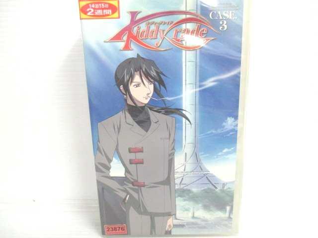 r2_21249 【中古】【VHSビデオ】キディ・グレイド CASE.3 [VHS] [VHS] [2003]