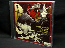 精選輯 - ZC02309【中古】【CD】AFTER SCHOOL JAZZ