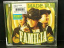ZC01360【中古】【CD】FAMILIA/HOME MADE 家族