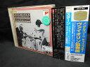 ZC20155【中古】【CD】メンデルスゾーン/チャイコフスキーヴァイオリン協奏曲/アイザック・スターン