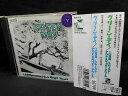 Artist Name: G - ZC20756【中古】【CD】1039/スムーズド・アウト・スラッピー・アワーズ/グリーン・デイ