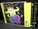 朋克, 硬核 - ZC21050【中古】【CD】チェンジ ザ ワールド /キュウソネコカミ