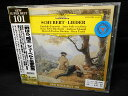 ZC21399【中古】【CD】グンドゥラ・ヤノヴィッツ/シューベルト:楽曲集