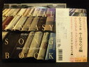 ZC30037【中古】【CD】クリスタルファンタジー・クラシック4/ホームクラシック編