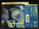 藝人名: G - ZC31463【中古】【CD】DOS/ジェラルド