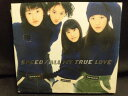 ZC32033【中古】【CD】ALL MY TRUE LOVE/SPEED