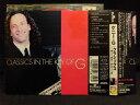 Omnibus - ZC32082【中古】【CD】クラシックス キー・オブ・ケニー・G/ケニーG