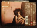 ZC32757【中古】【CD】the trouble with being myself/MACY GRAY