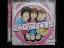 ZC32963【中古】【CD】ぜんぶ ! プッチモニ/プッチモ